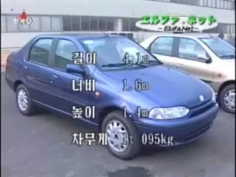 Severokorejský Automagazín aneb čím se jezdí v KLDR