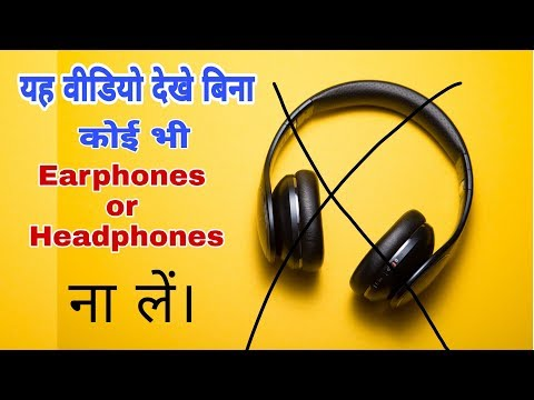 Don't buy Earphones or Headphones without Watching this video. Headphones Buying Guide in Hindi.