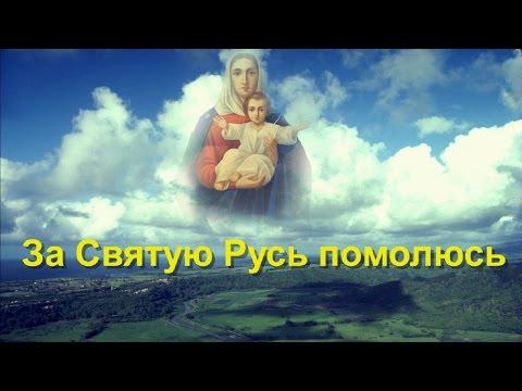 Слово украинцам. Иерусалимский Патриарх Феофилиз YouTube · Длительность: 11 мин54 с