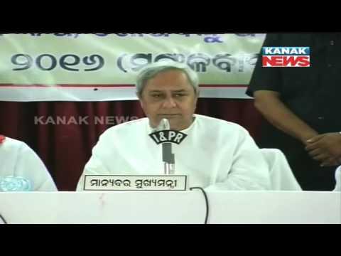 Rathayatra Coordination Meeting Held In Puri