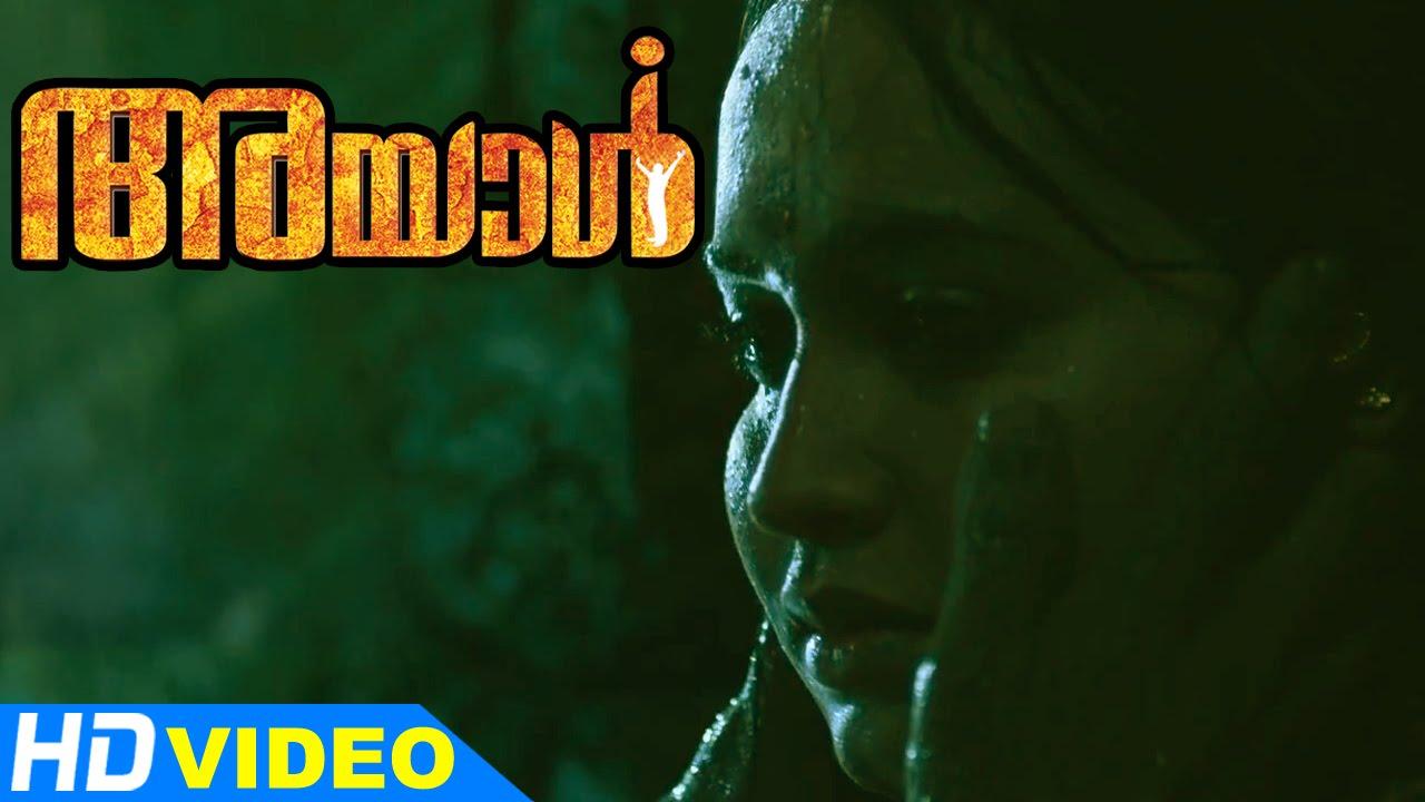 Download Ayal Malayalam Movie Scenes | Lakshmi Sharma Finds Out About Lena & Lal | Iniya | Lakshmi Sharma