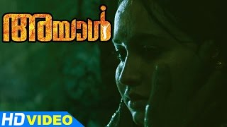 Repeat youtube video Ayal Malayalam Movie | Scenes | Lakshmi Sarma comes to know Lal's extra marital affair with Lena