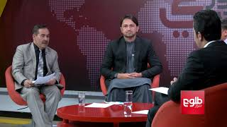 TAWDE KHABARE: Afghan-Pakistani Military Clashes Discussed