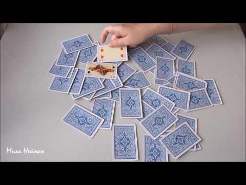 Гадание на колоде 36 карт