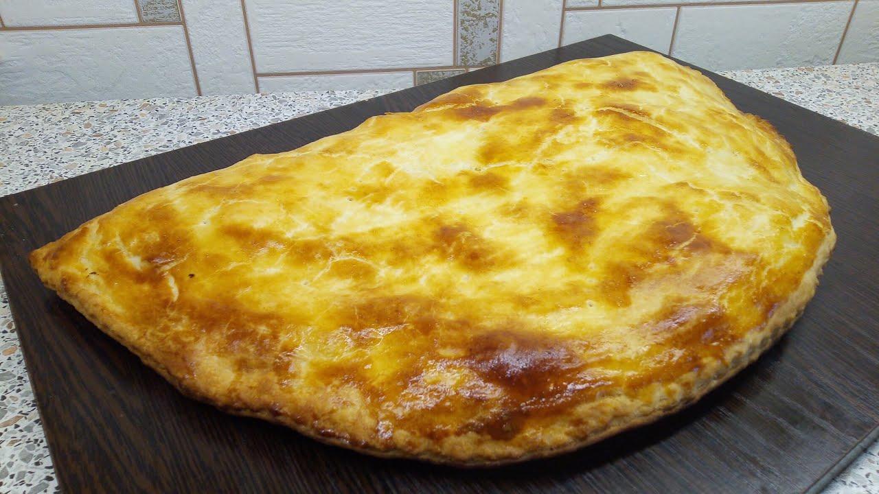 Слоёное чуду. Дагестанская кухня. Пирог из слоёного теста с курицей и картошкой.