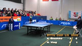 Anna Blazhko - Han Ying  ETTU CUP 2014/2015 1/2 (WOMEN) Настольный Теннис
