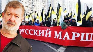 Русский марш и 05.11.17 Мальцев артподготовка в День народного единства Видео