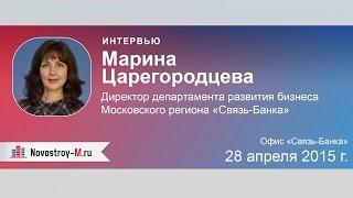 видео Ипотечная программа «Военная ипотека» от банка «Газпромбанк» в Москве