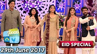 Good Morning Pakistan - Eid Special Day 04 - 29th June 2017 - ARY Digital