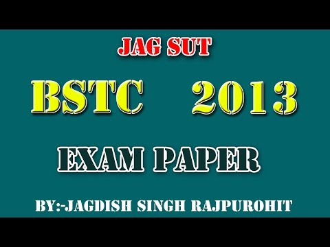 BSTC 2013 UNSOLVED PAPER (12 Th PART)