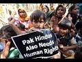 Pakistan's mindset is anti-minority | Hindus using Arab names in Pakistan to escape discrimination