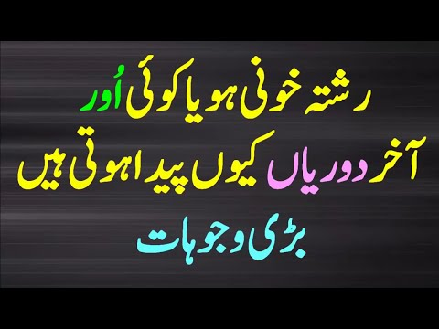 relationship quotes urdu how to keep a strong friendship main