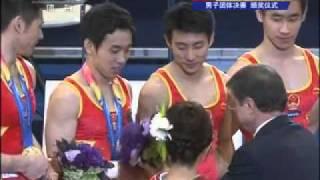 WC Tokyo 2011 - Team Final prize ceremony