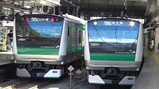 相鉄線に直通することが報じられた埼京線車両によるりんかい線E233系が大崎駅に到着して2列車が並ぶ