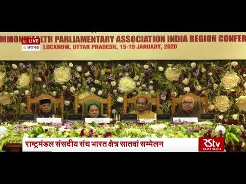Closing Ceremony Of Commonwealth Parliamentary Association India Region Conference