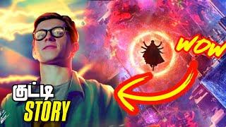 Doctor Strange 2 Will Connect Spiderman and Venom - தமிழ் - Kutty Story
