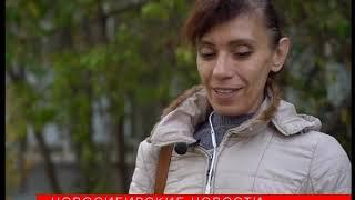 Незрячую женщину с собакой не пустили в магазин в Новосибирске