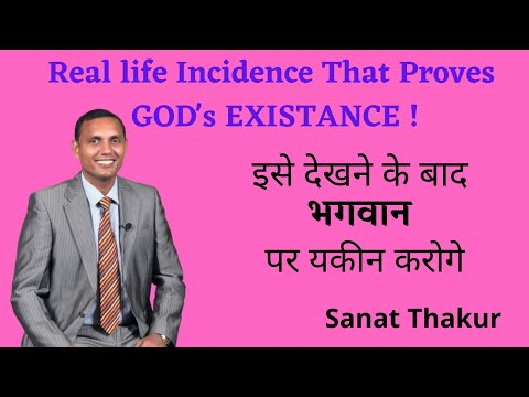 Real life incidence that proves God's existence!!