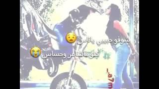 شوف حبيبي يا ناس