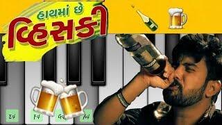 Hath Ma Chhe Whisky - Jignesh Kaviraj   Bewafa Sanam   Piano Lessons   Easy Perfect Piano Tutorial