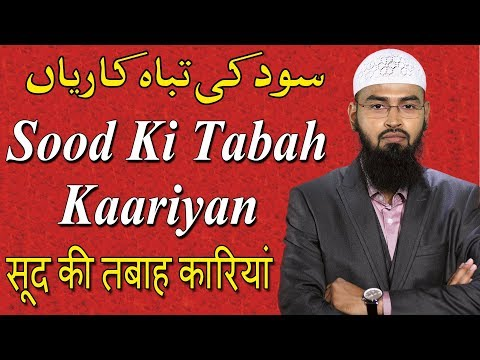 Sood Ki Tabha Kaariyan - Destruction of Usury or Interest  By Adv. Faiz Syed