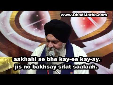 Japji Sahib { Full Path } - Giani Sant Singh Paras