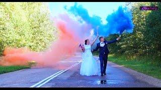 Позитивная и зажигательная свадьба Елены и Ивана