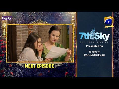 Download Khuda Aur Mohabbat - Season 3 - Ep 26 Teaser - Digitally Presented by Happilac Paints - 23rd July 21
