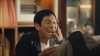 """さんま、六か国語で""""出っ歯""""いじりされる 『POCKETALK(ポケトーク) W』新CM「服屋編」&メイキング"""