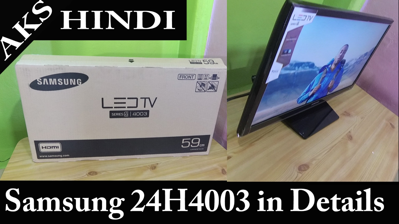 Samsung LED 24H4003 in Details Review by AKS - YouTube