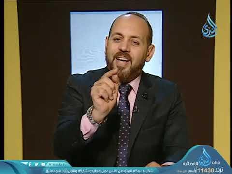 الندى:من أنا ؟   سلسة رحلة داخل النفس  نفوس مطمئنة   الدكتور احمد فوزي صبره 17-10-2018