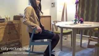 飛騨高山(日進木工)、coty ダイニングシリーズ【マルキン家具】
