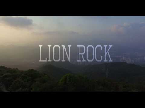 Lion Rock 獅子山, Hong Kong , Aerial