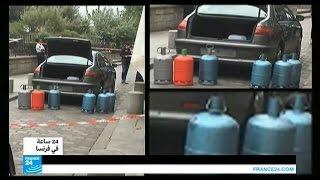 اعتقال ثلاث نساء على علاقة بالسيارة المتروكة قرب كاتدرائية نوتردام في باريس