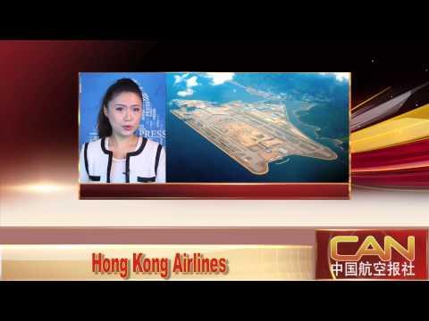 CHINA AVIATION NEWS WEEKLY NEWS 03/MAR/2014