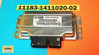 ЭБУ (Мозги) на ВАЗ 2113, 2114, 2115 с электронной педалью газа 11183-1411020-02 и их прошивка.
