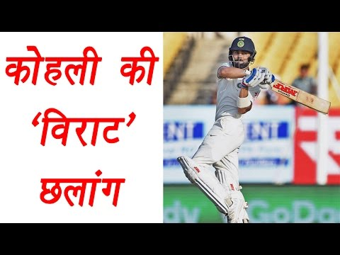 Virat Kohli reaches career-high 4th spot in ICC Test rankings   वनइंडिया हिन्दी