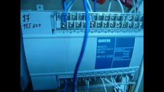 Как посмотреть состояние входов МВ110-32ДН в Конфигураторе М110