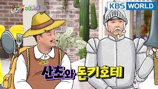 Jungsoo makes Soohong feel alive..?  [Happy Together/2018.04.19]