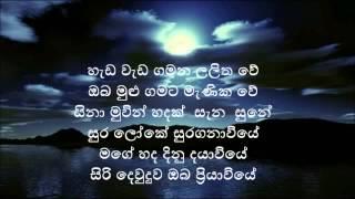 Adaraye Unusuma Laga - Janaka Krishantha (Lyrics) - D.DIMUNGU