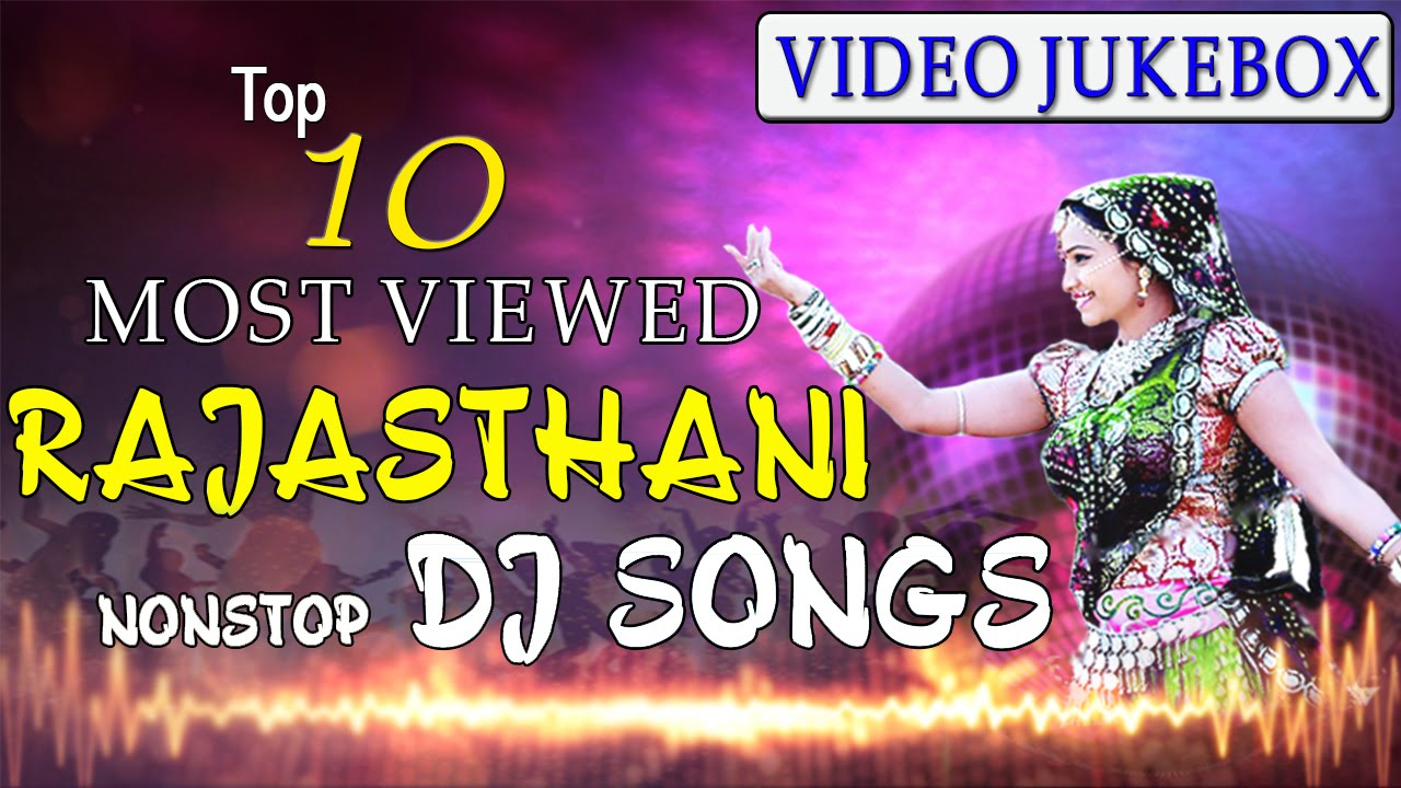 TOP 10 - MOST VIEWED Rajasthani Nonstop DJ Songs | VIDEO Jukebox | SUPER DJ Songs | Marwadi Songs