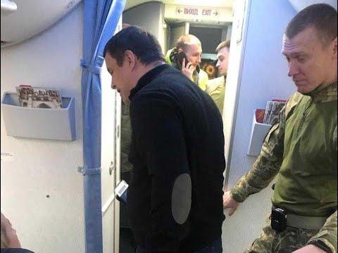 Скандального екснардепа Микитася зняли з рейсу в аеропорту