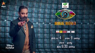 Bigg Boss Tamil Season 4  | 4th October 2020 - Promo 1