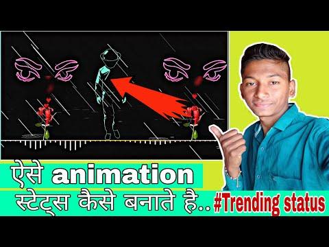 How to make animations whatsapp status || visualizer