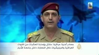 فيديو.. داعش تقتل 32 من الجيش العراقي فى الأنبار