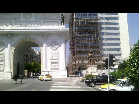 Macedonia. Skopje. Triumphal Arch 1