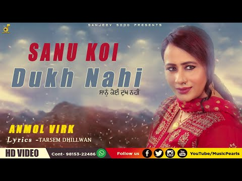 Tut Gayi Ta Tut Gayi Sahi | VIDEO | Anmol Virk