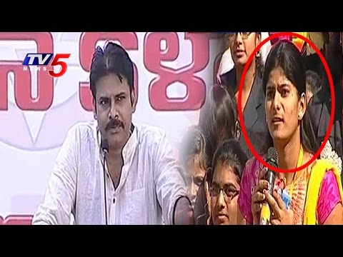 B. Tech Student Mind Blowing Question to Pawan Kalyan | Jana Sena Party | TV5 News