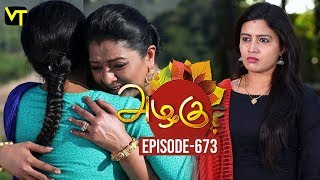 Azhagu - Tamil Serial | அழகு | Episode 673 | Sun TV Serials | 08 Feb 2020 | Revathy | Vision Time