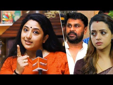 ദിലീപേട്ടൻ അങ്ങനെ ചെയ്യില്ല  | Malayalam Actress Praveena | Interview | Vimanam | Dileep Arrest